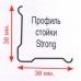 Стойка Strong MS - 310