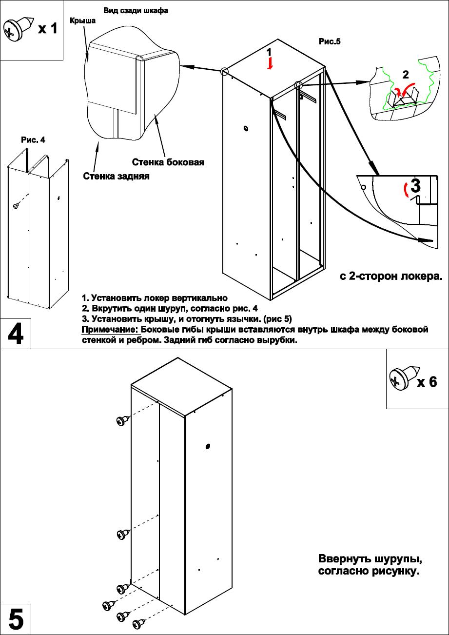 Схема самодельной гидравлики на минитрактор